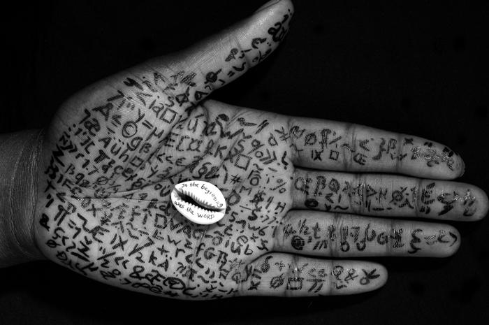 Au-delà des mots 1, 2006