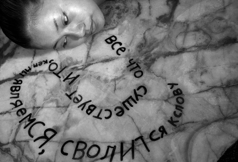 Au-delà des mots 16, 2006